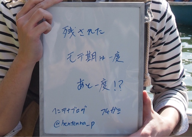 f:id:aku_soshiki:20140409202554j:plain