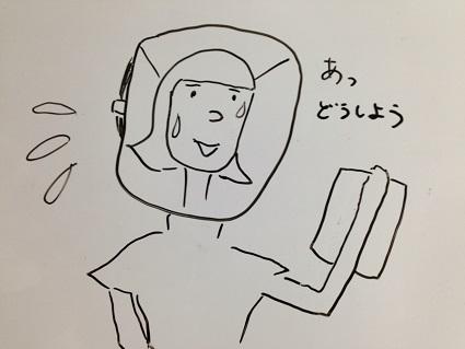 f:id:aku_soshiki:20140609184448j:plain