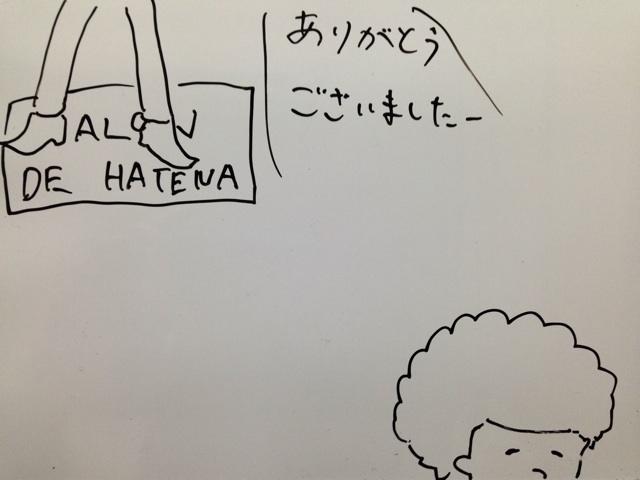 f:id:aku_soshiki:20140116203435j:plain