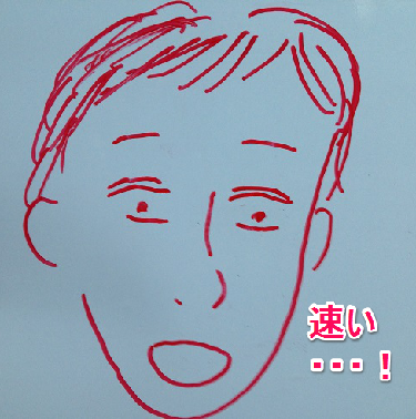 f:id:aku_soshiki:20140620181221p:plain