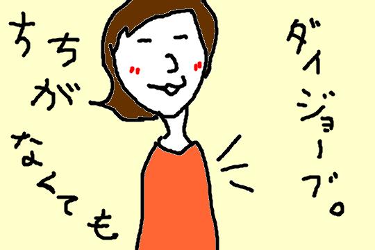 f:id:aku_soshiki:20140802110046p:plain