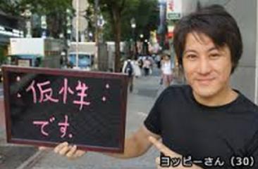 f:id:aku_soshiki:20140619204148p:plain