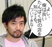 f:id:aku_soshiki:20140325224006j:plain