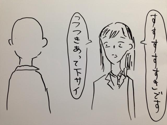 f:id:aku_soshiki:20140128011938j:plain