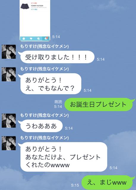 f:id:aku_soshiki:20141212031223p:plain