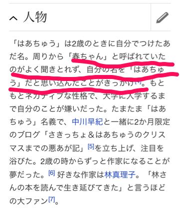 f:id:aku_soshiki:20140425165823p:plain