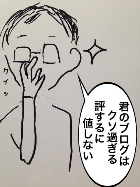 f:id:aku_soshiki:20140326123344j:plain