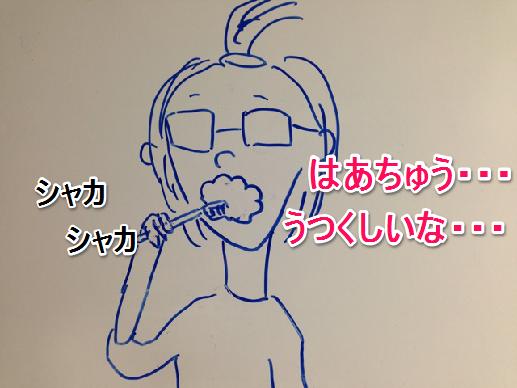 f:id:aku_soshiki:20140423203042p:plain