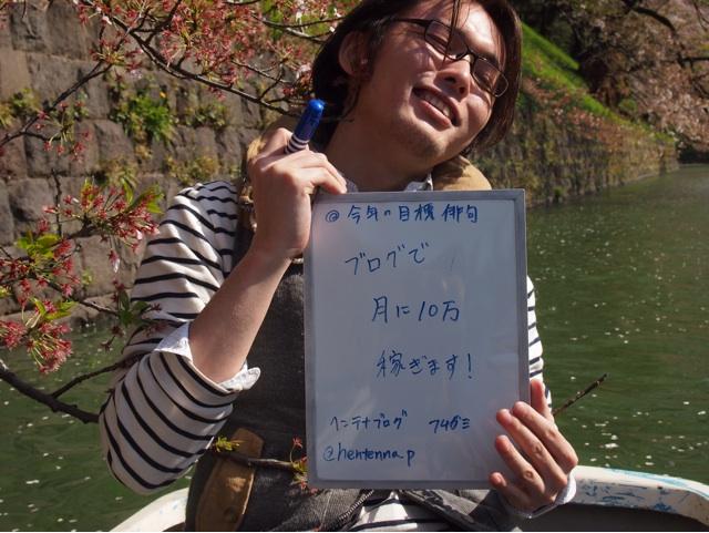 f:id:aku_soshiki:20140409202937j:plain
