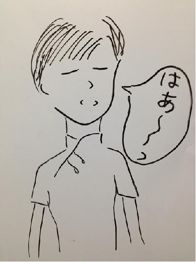 f:id:aku_soshiki:20140606001432p:plain