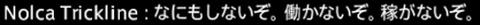 ffxiv_20170228_220117