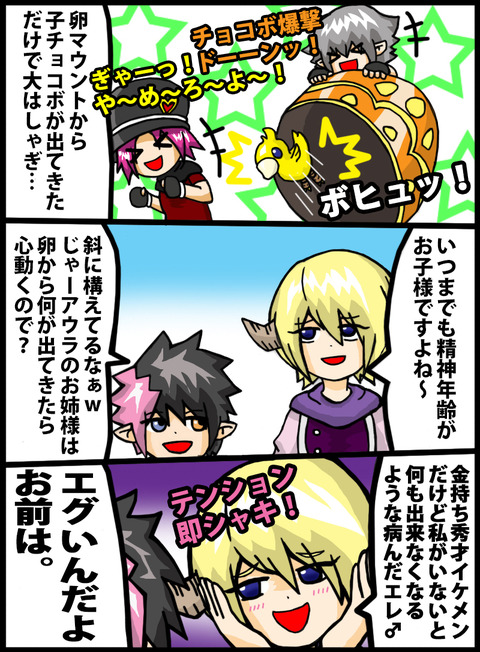スプリガン (漫画)の画像 p1_16