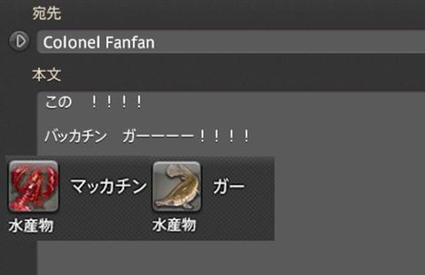 ffxiv_20170222_201232r