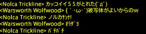 ffxiv_20170223_234517