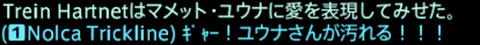 ffxiv_20170220_230947