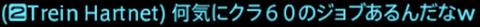 ffxiv_20170303_221656uy