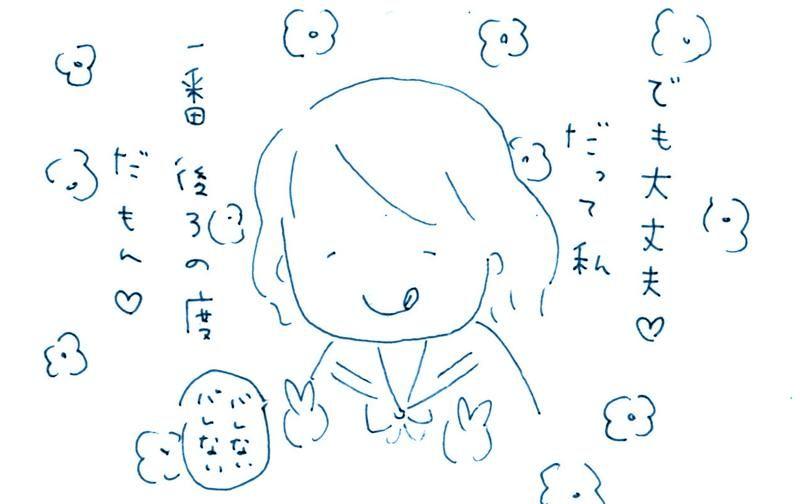 s_memory6