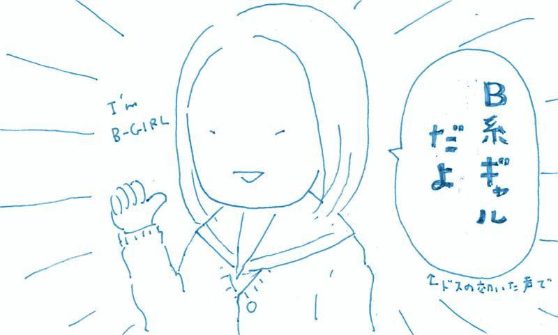 s_memory25