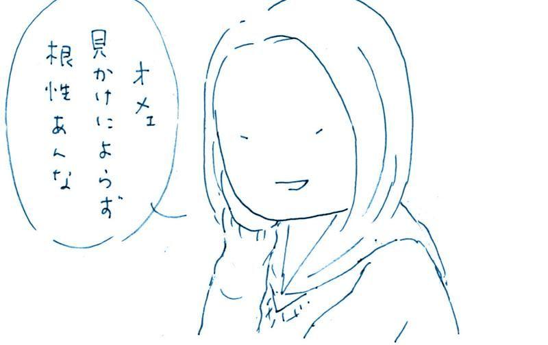 s_memory7
