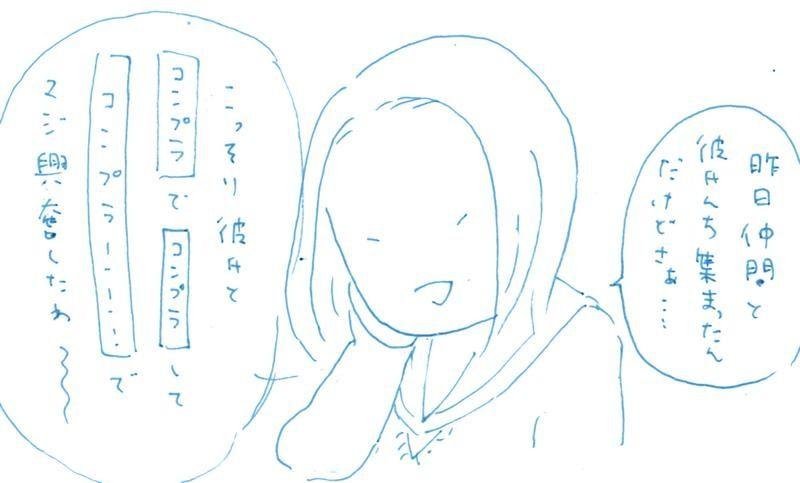s_memory32