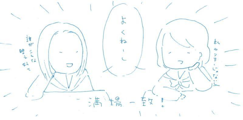 s_memory38