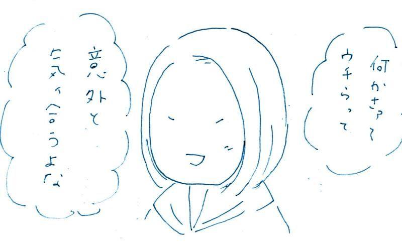 s_memory45