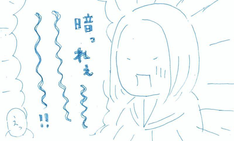 s_memory36