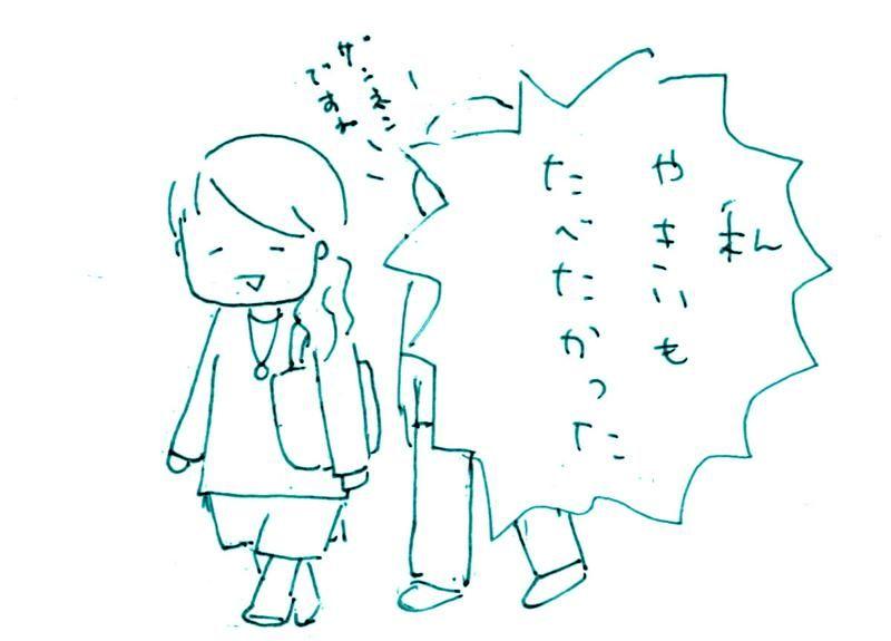 s_yakiimo5
