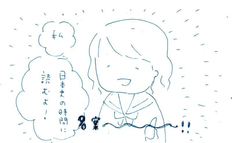 s_memory5
