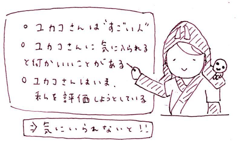 s_スキャン 8