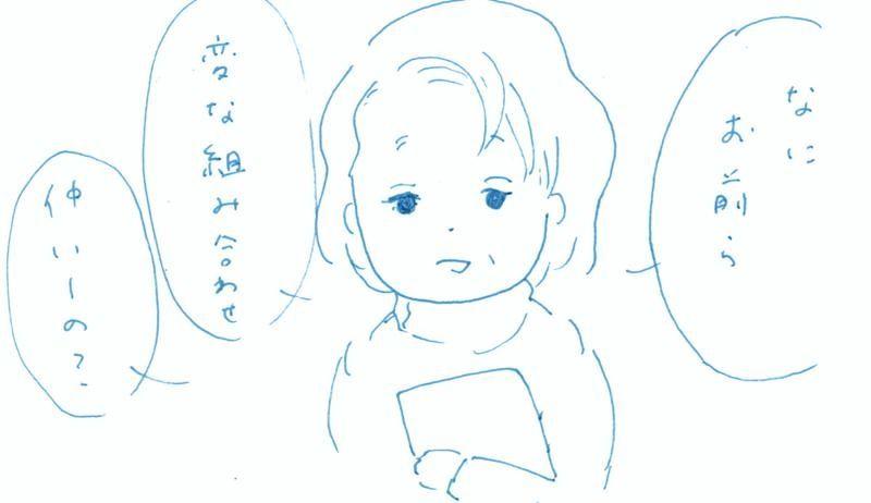 s_memory37
