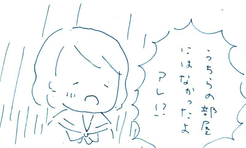s_memory42
