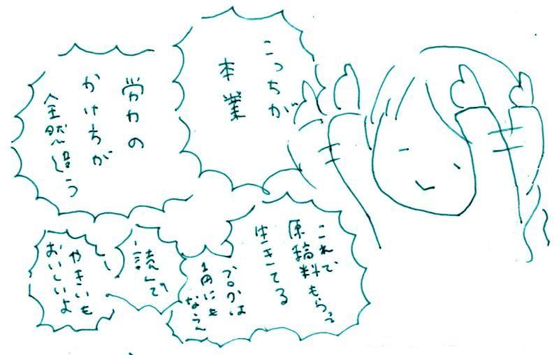 s_yakiimo2