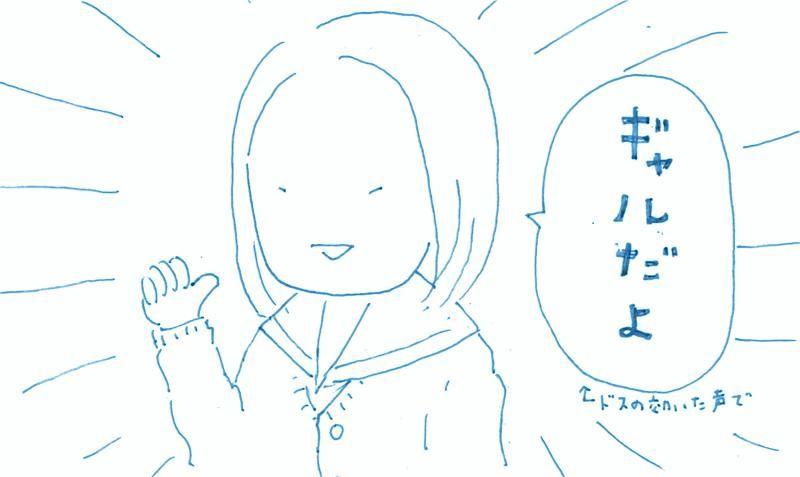 s_memory22