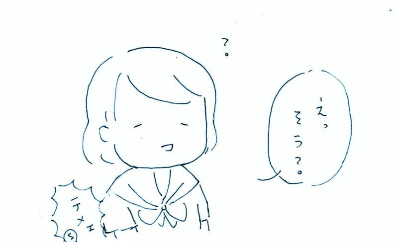 s_memory46
