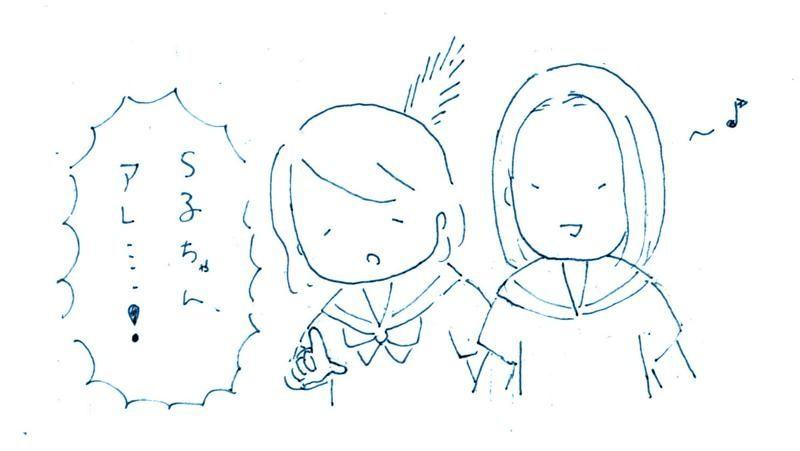 s_memory40