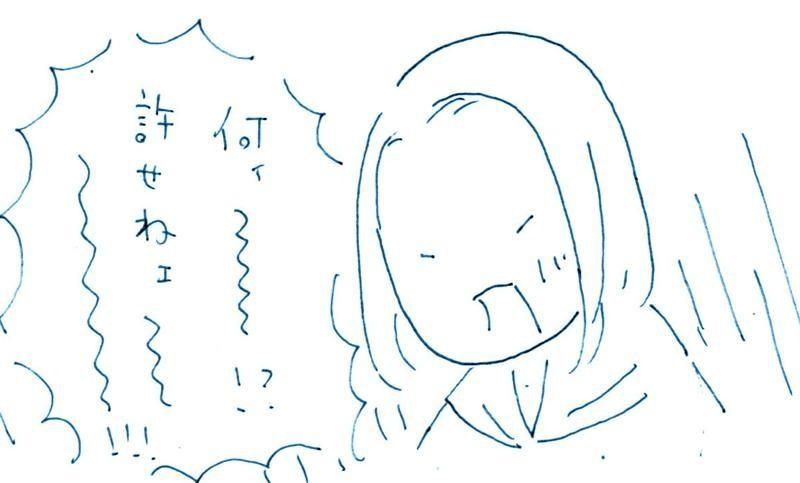 s_memory43