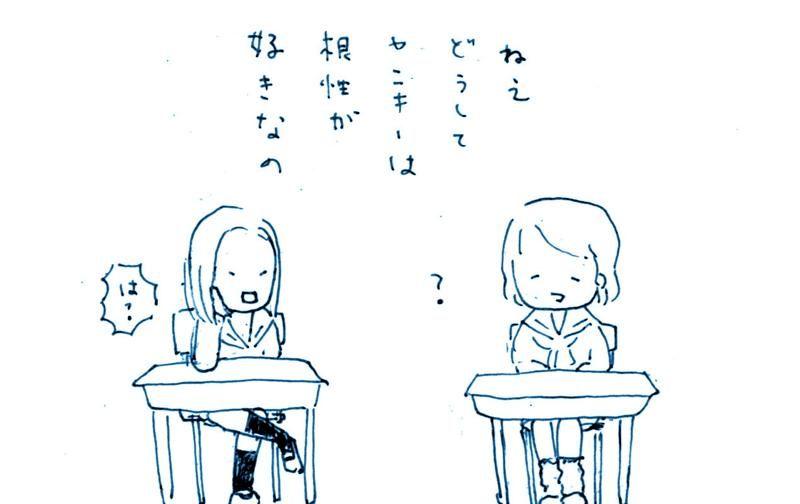 s_memory21