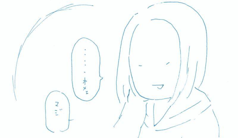 s_memory35