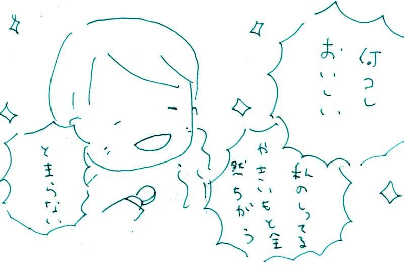 s_yakiimo7