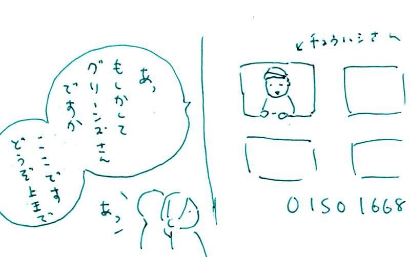 s_yakiimo6