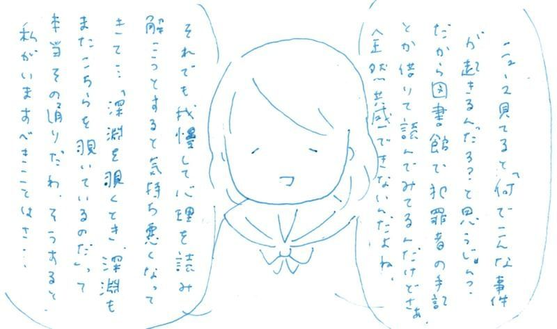 s_memory34