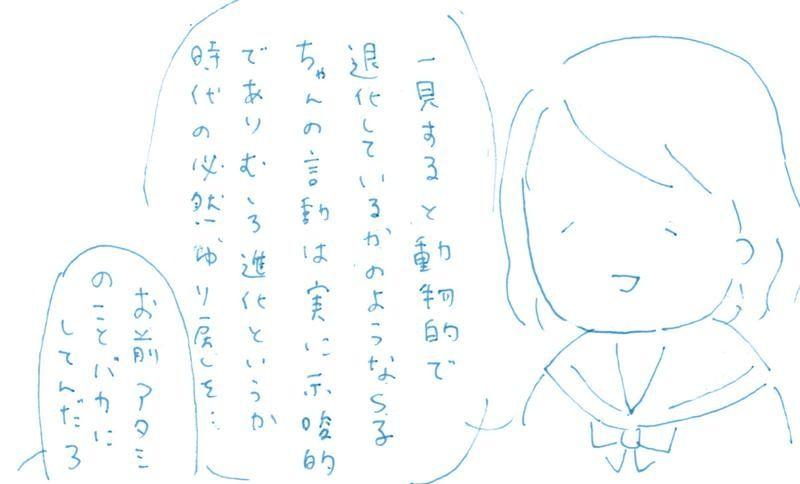s_memory33