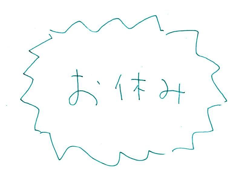 s_yakiimo1