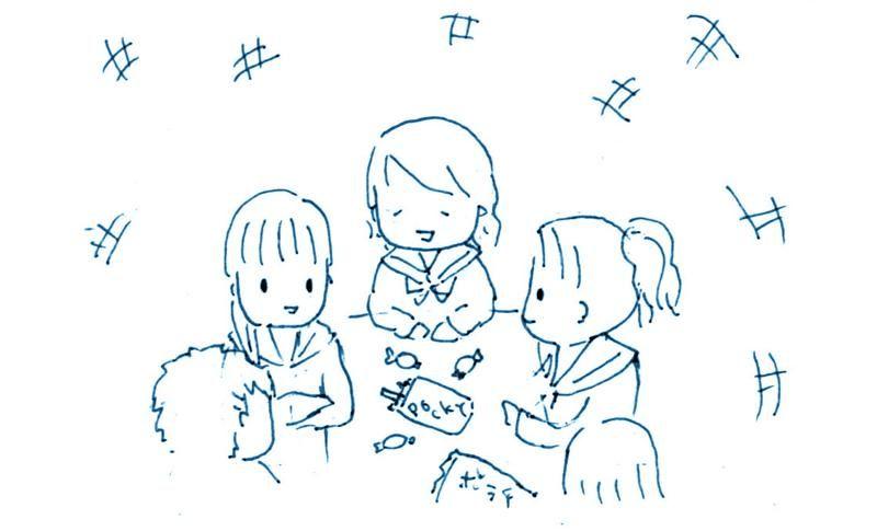 s_memory1