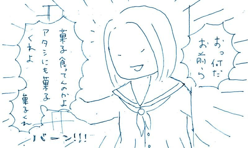 s_memory2