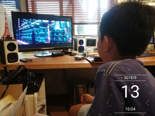 IMG_20180913_160419