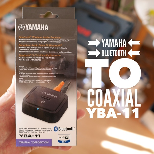 yamaha bluetooth yba 11 himag. Black Bedroom Furniture Sets. Home Design Ideas