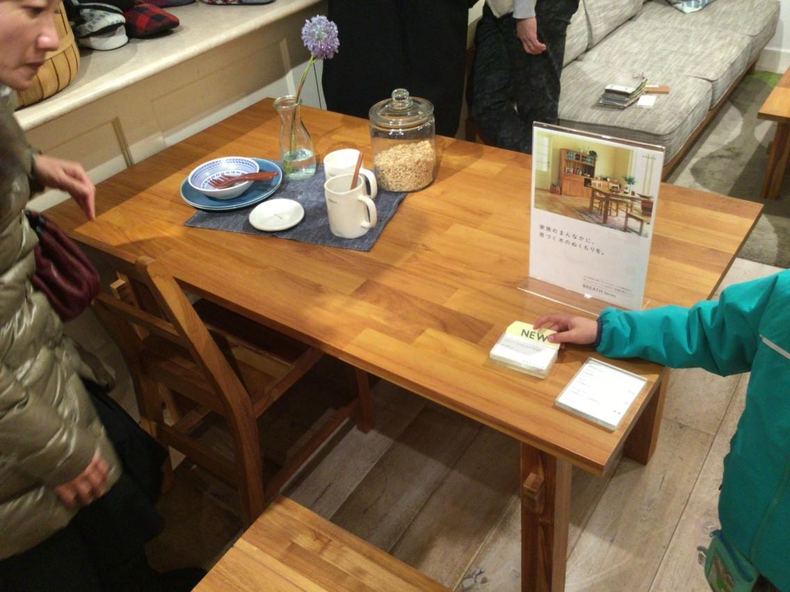 高さ70cmではなく65cmのダイニングテーブルはunicoのbreathに決定! : himag