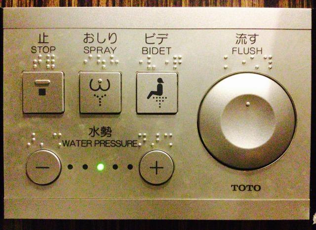私はとうとう完璧なトイレボタン表記を発見した!! : himag